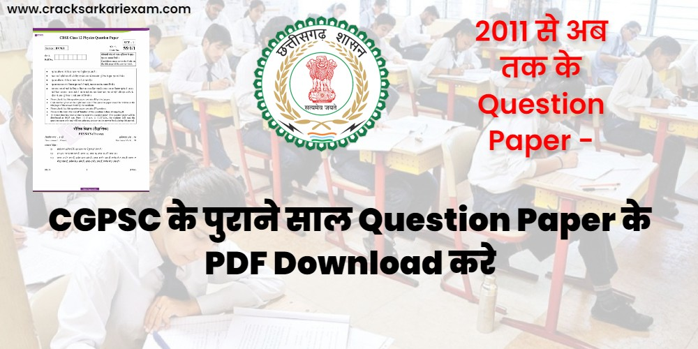 CGPSC Previous Year Question Paper