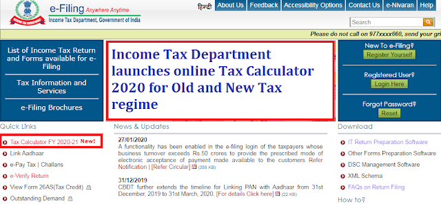 it-department--launches-online-tax-calculator-2020-for-old-and-new-tax-regime