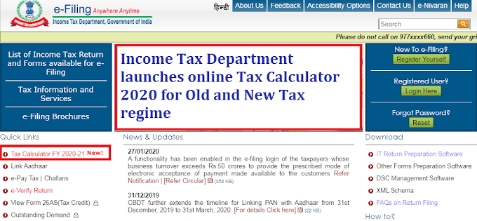 IT Department  launches online Tax Calculator 2020 for old and new tax regime