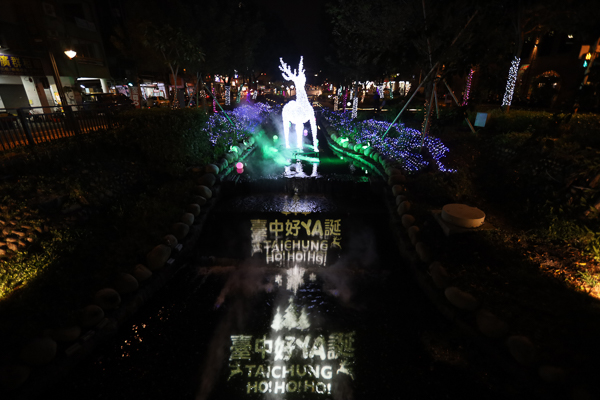 「2020台中好YA誕」綠川柳川水岸和台中車站一起歡慶浪漫耶誕