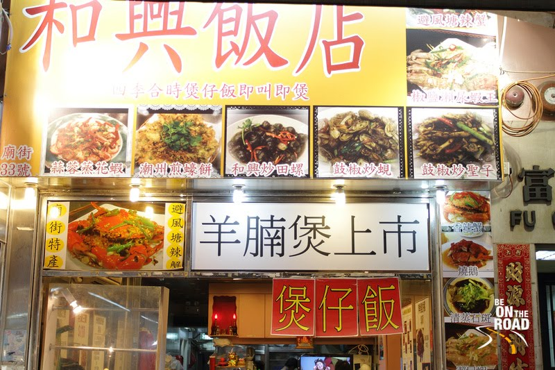 Lot of eating options at Temple Street Night Market in Hong Kong