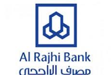 يعلن مصرف الراجحي عن توفر وظائف إدارية لحملة البكالوريوس فأعلى في كل من (الرياض، جدة، الدمام)