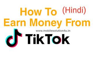 How To Earn Money On Tiktok | Make Money On Tiktok | Latest Tricks