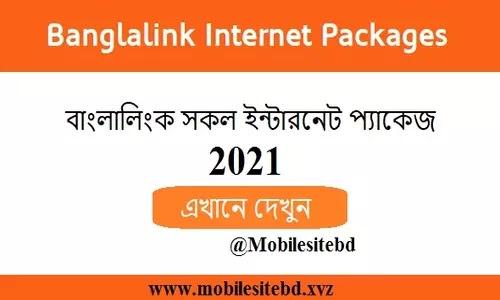 Banglalink internet Offer 2021
