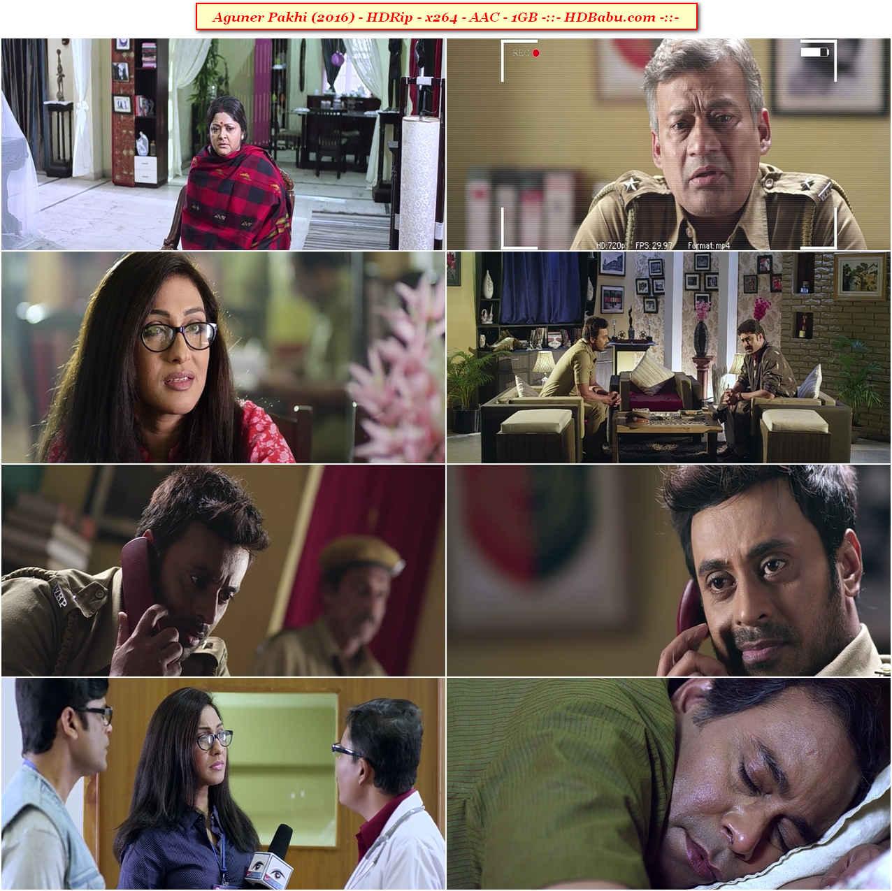 Aguner Pakhi Full Movie Download