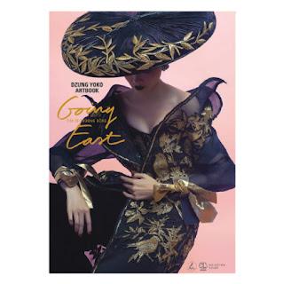 Dzung Yoko Artbook II – Tìm Về Phương Đông ebook PDF-EPUB-AWZ3-PRC-MOBI