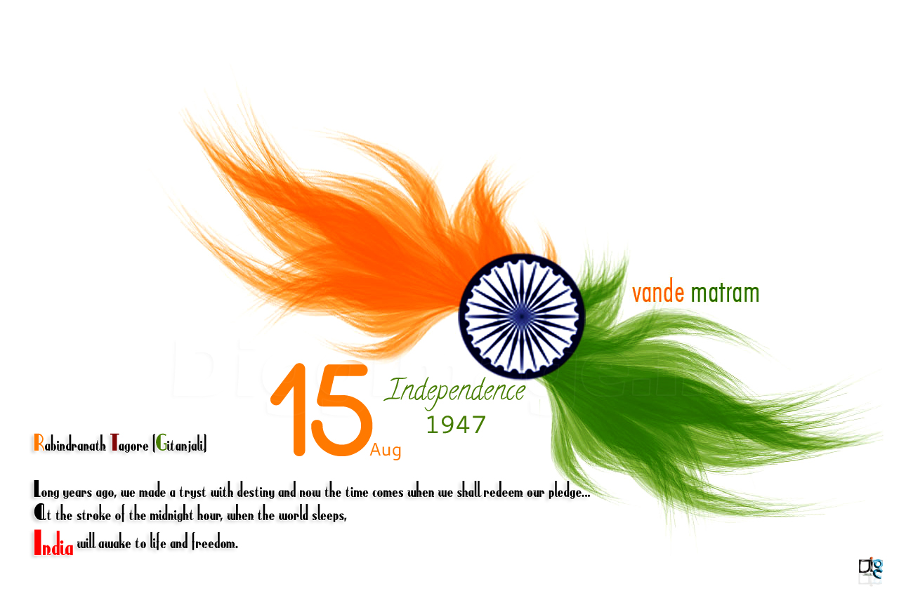 Happy independence day 15 aug 2016 independence day poems in independence day poems in english wallpapers kristyandbryce Gallery