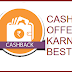 Cashback Offers Prapt Karne Ke Liye Best Sites