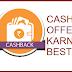 Cashback Offers Prapt Karne Ke Liye Best Sites