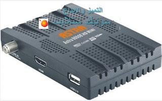 احدث ملف قنوات ASTAR 9000E HD MINI