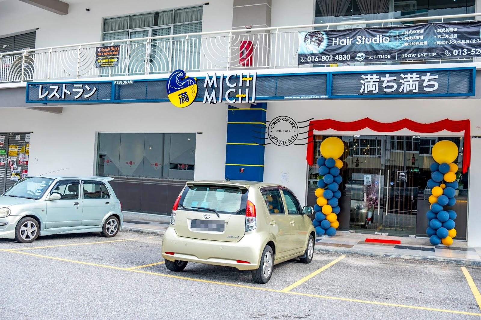 Michi Michi at Arena Curve, Bayan Lepas, Penang
