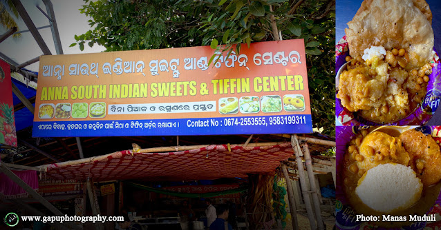 Anna South Indian Sweets & Tiffin Center, Bhubaneswar