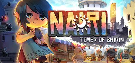 nairi-tower-of-shirin-pc-cover
