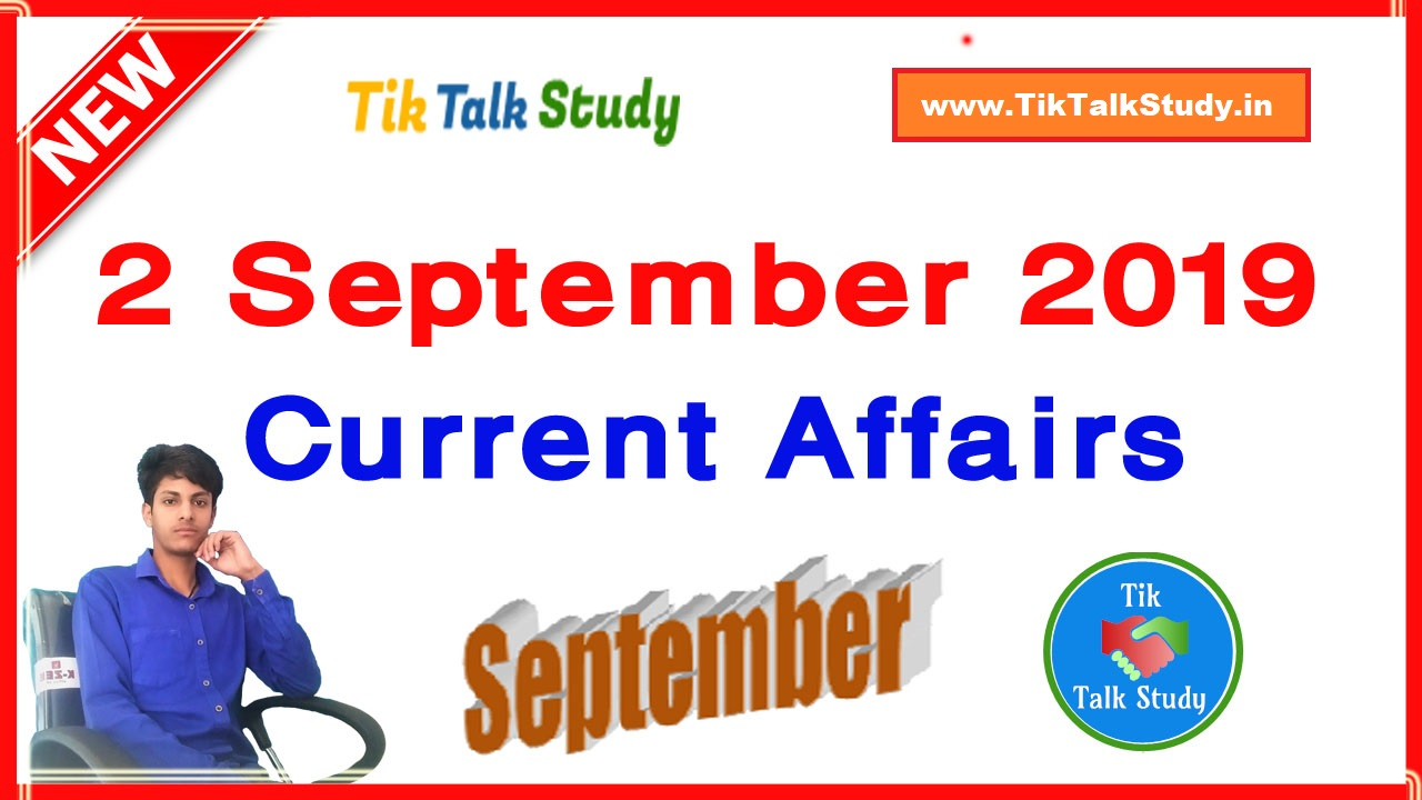 2 September 2019 : Current Affairs in Hindi PDF Download