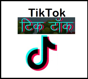 tiktok, female, follow, entertaining
