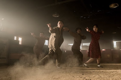 Swing Kids 2018 Image 11