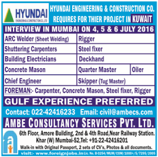 hyundai e&c job vacancies in kuwait