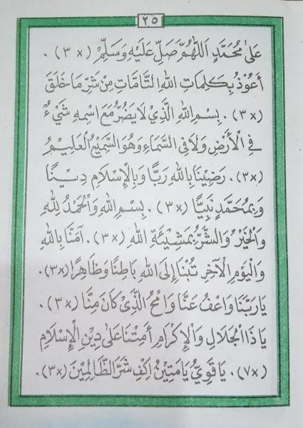 tidak ada kesesatan dalam ratib al-haddad
