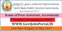 Tamil Nadu Public Service Commission Recruitment 2017– 1953 Assistant, Accountant