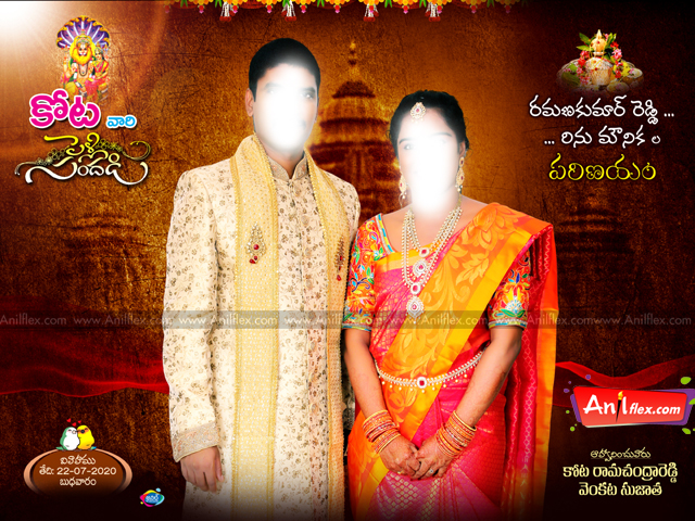 marriage flex design marriage flex banner design marriage greetings in telugu wedding flex design wedding flex background wedding flex banner design marriage flex design marriage flex