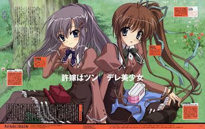 تحميل ومشاهدة جميع حلقات انمي Akaneiro ni Somaru Saka مترجم عدة روابط
