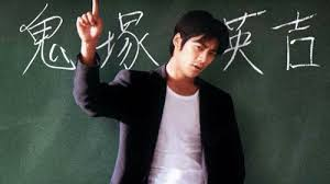 Japonca Öğretmenliği nedir