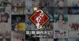تقرير أنمي تسوجو تسوجومومو Tsugu Tsugumomo الموسم الثاني