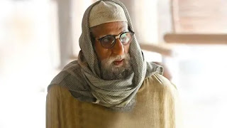 amitabh bachchn in film 'gulabo sitabo'