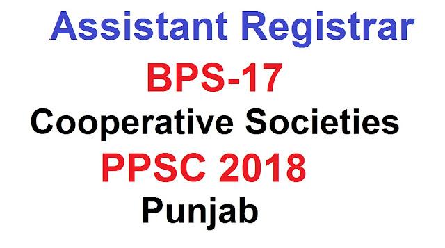 PPSC 2020