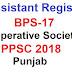 Past Papers of Assistant Registrar Cooperative Societies 2018