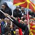 Προκήρυξη ΚΚΕ: «Αδέρφια Σλαυομακεδόνες»!