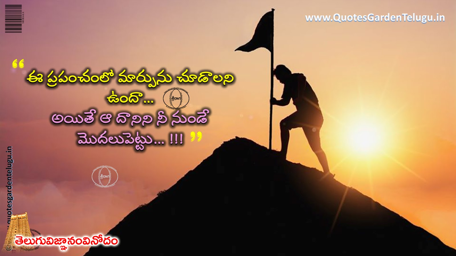Best good night quotes latest in telugu for facebook friends whatsapp status