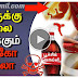 DISADVANTAGES OF COKE MUST WATCH | ANDROID SUPERSTARS