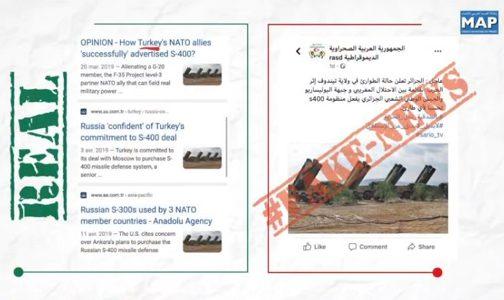 البوليساريو تروج كذبا و بهتانا أن الجزائر تنشر منظومة صواريخ استعدادا للحرب