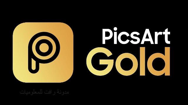 http://www.rftsite.com/2019/08/picsart-gold.html
