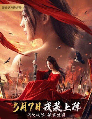 Hoa Mộc Lan Vô Song - Matchless Mulan (2020)