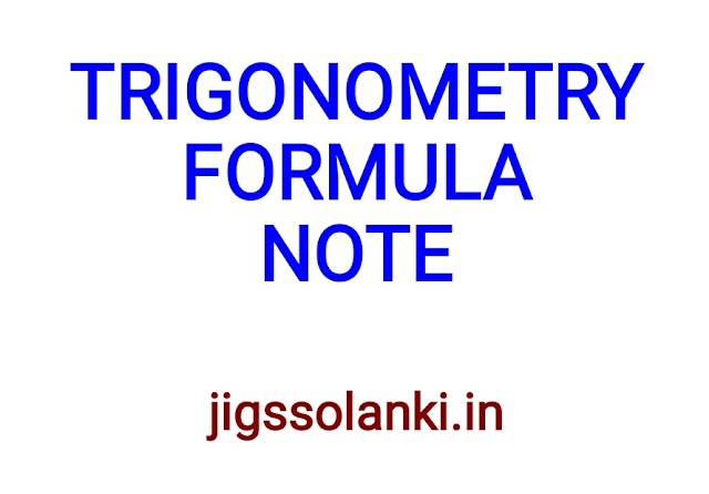 TRIGONOMETRY ALL  FORMULA HANDBOOK