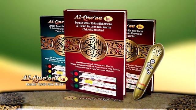 Contoh iklan produk pen qur'an