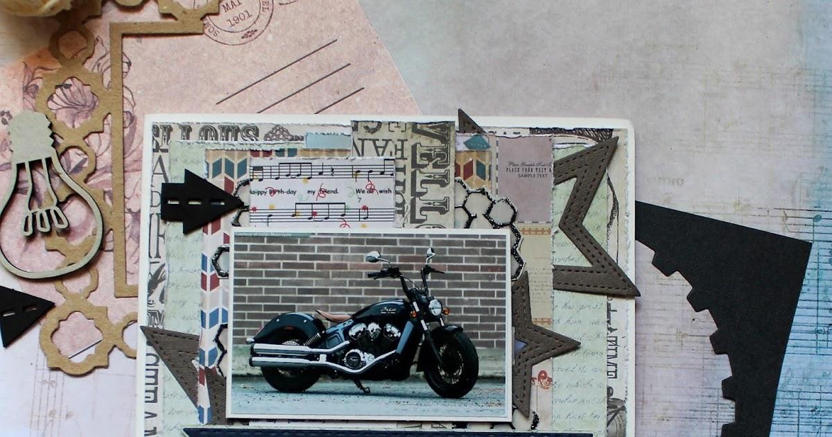 Рисунки карандашом, мотоцикл открытка своими руками
