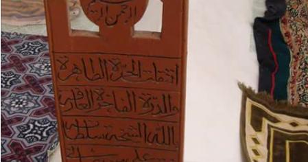 Syaikhah Sulthonah, Wali Agung Perempuan dari Hadramaut Yaman
