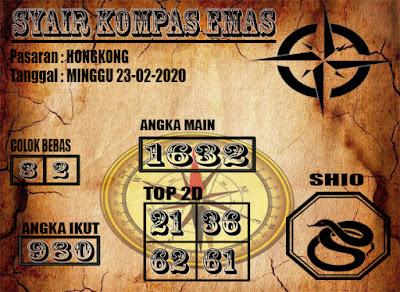 SYAIR HONGKONG 23-02-2020