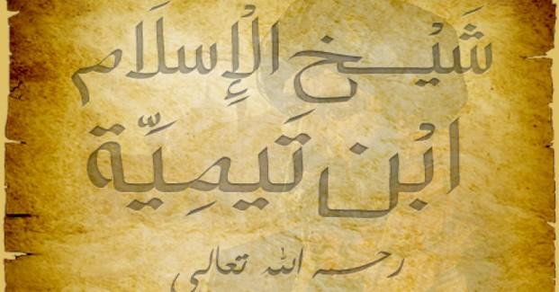 Imam-Ibn-Taymiyyah