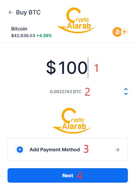 طريقة شراء وبيع العملات الرقمية بالعملة المحلية في محفظة بلوكتشين blockchain