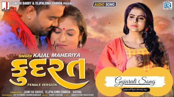 KUDRAT LYRICS - Kajal Maheriya   Female Version