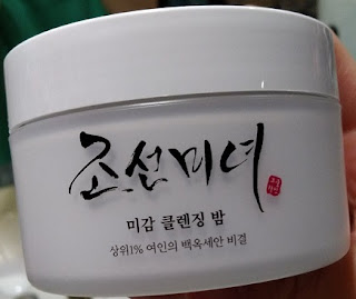 Review: Beauty of Joseon Radiance Cleansing Balm