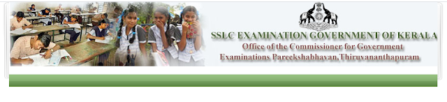 Kerala SSLC Result 2021 : How to check Online 14-07-2021