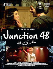 pelicula Junction 48 (Cruce 48) (2016)