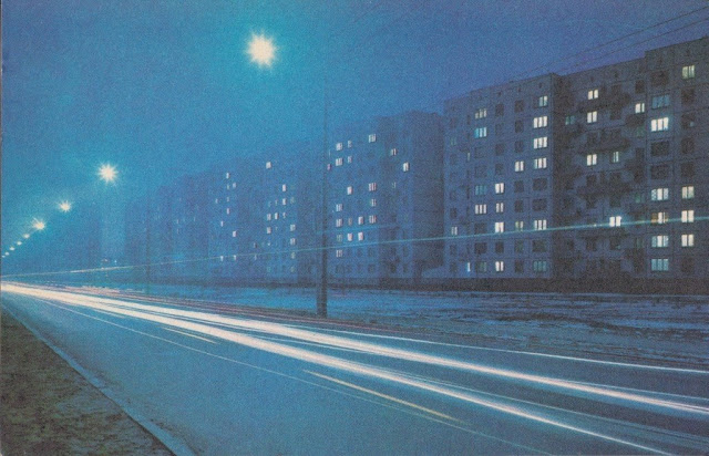 "1970-е годы. Рига. Пурвциемс. На улице Дзелзавас (автор фото: Л. Балодис, изд-во ""Лиесма"", Рига, 1974 год)"