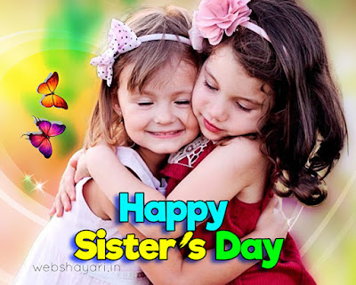 best sister day pictures image wallpaper photo for mobile phone and whatsapp fb status