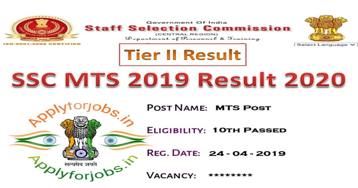 SSC MTS 2019 Paper II Result 2020, applyforjobs.in